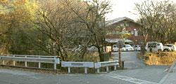 リサイクルセンター・コクド